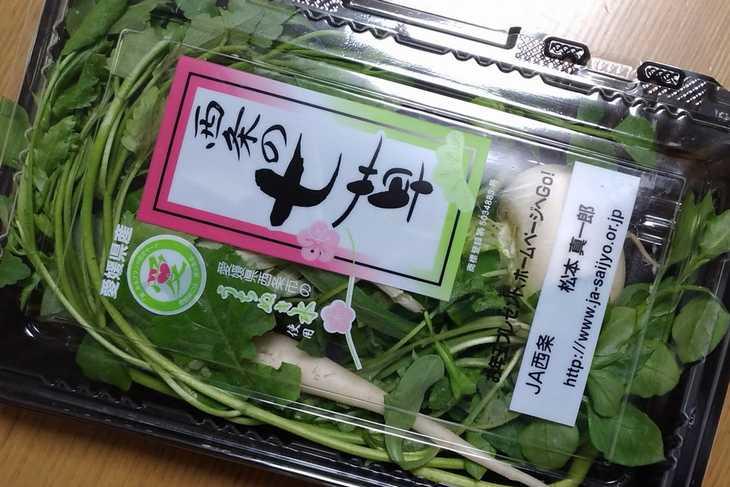 七草粥セット