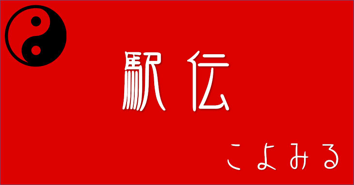 1月1日全日本実業団駅伝・1月2日3日 箱根駅伝