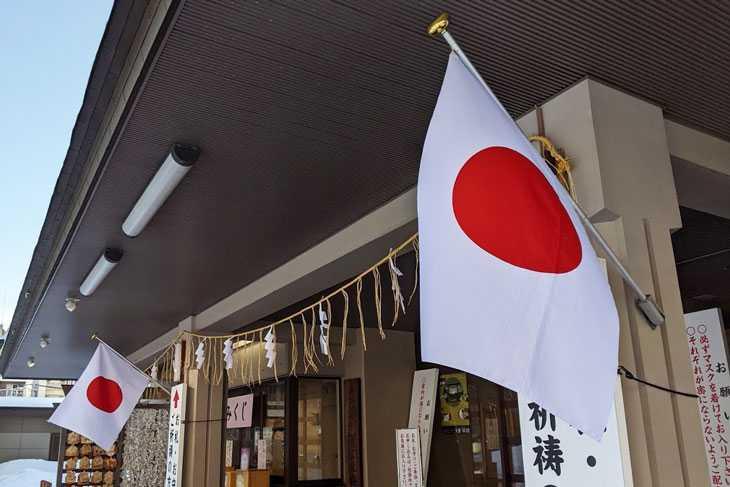 日本国国旗